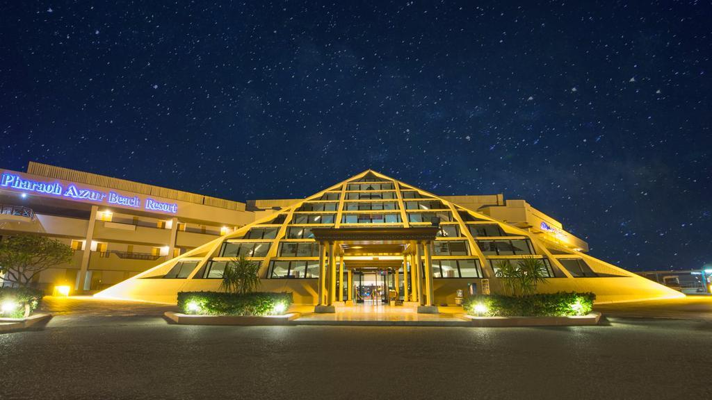 فندق الفرعون ازور ريزورت