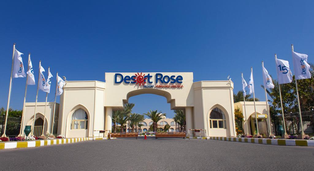 رحلات الغردقة| فندق ديزرت روز الغردقة