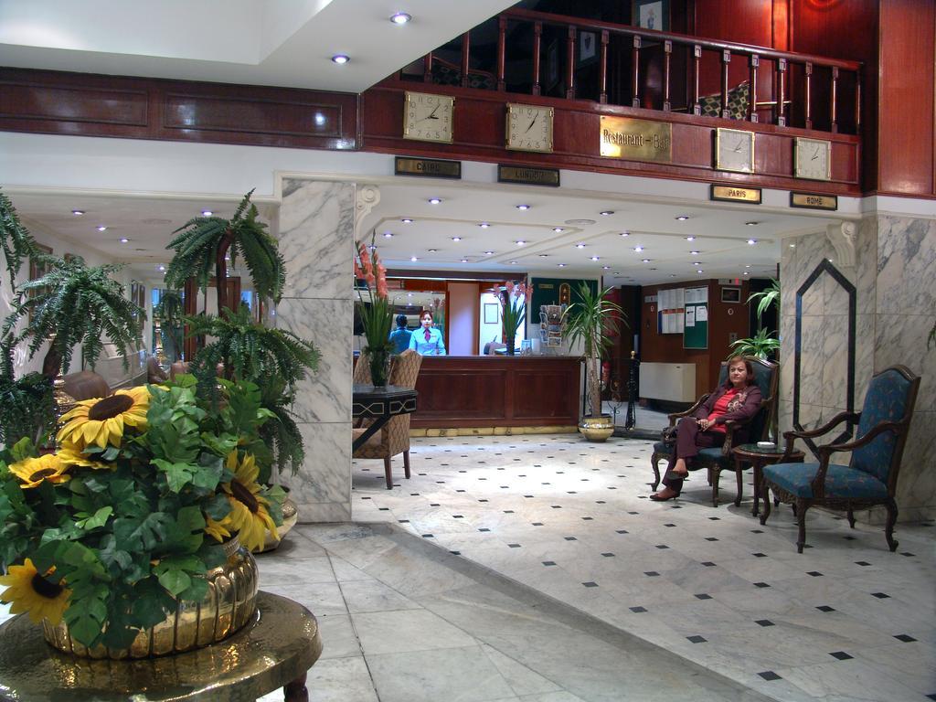 رحلات القاهرة, فندق كونكورد الدقى