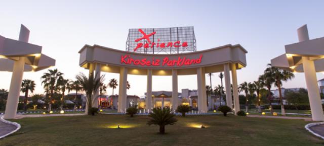فندق كيروسيز بريمير ريزورت اكوابارك 5 نجوم