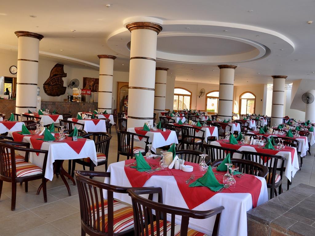 رحلات الغردقة | فندق علاء الدين بيتش ريزورت 4 نجوم