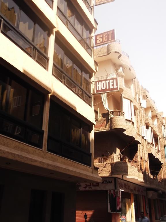 فندق صن ست الاقصر
