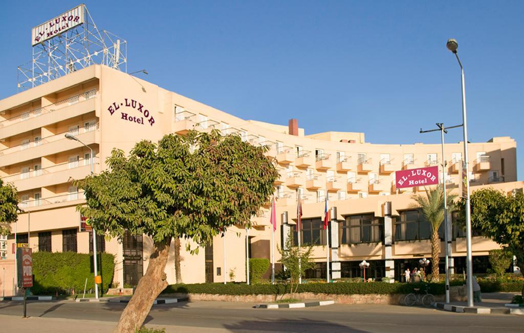 فندق ايتاب الاقصر 4 نجوم