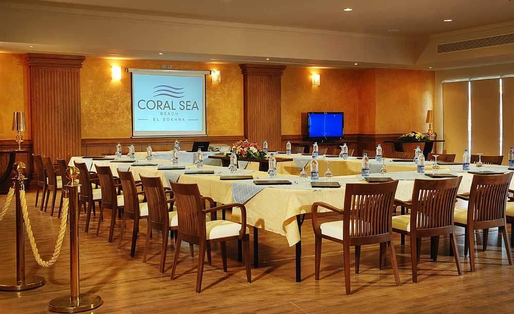 مطعم فندق كورال سى بيتش العين السخنة