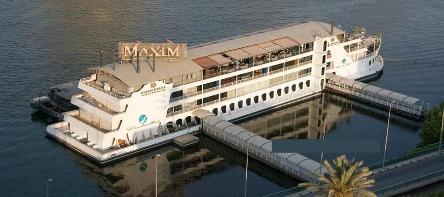 Nile Maxim boat مركب نايل مكسيم