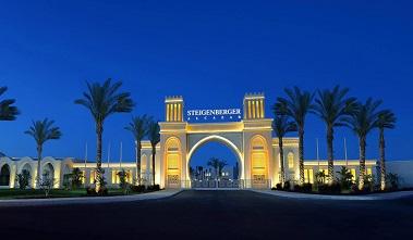 فندق شتيجنبرجر الكازار شرم الشيخ 5 نجوم ديلوكس